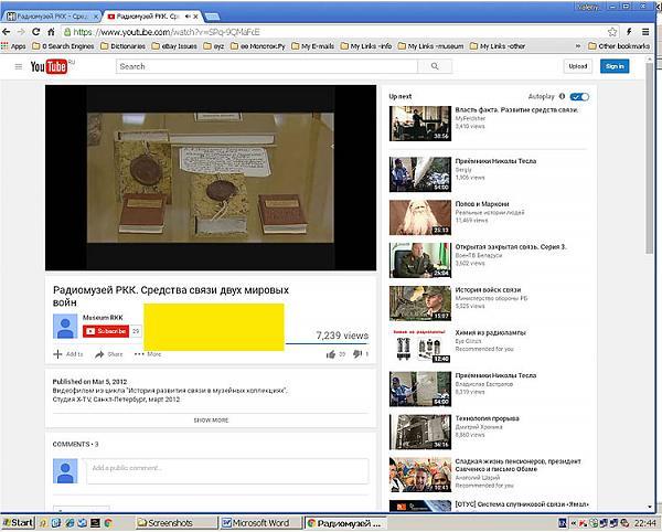 Нажмите на изображение для увеличения.  Название:youtube1x.jpg Просмотров:24 Размер:100.8 Кб ID:167801