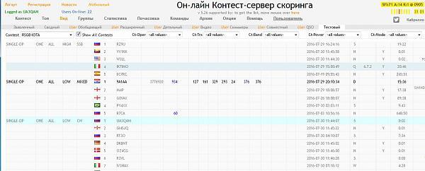 Нажмите на изображение для увеличения.  Название:ScreenHunter_13 Jul. 30 14.47.jpg Просмотров:99 Размер:142.4 Кб ID:167987