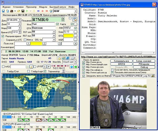 Нажмите на изображение для увеличения.  Название:EQF_r7mr0.jpg Просмотров:12 Размер:293.4 Кб ID:168402