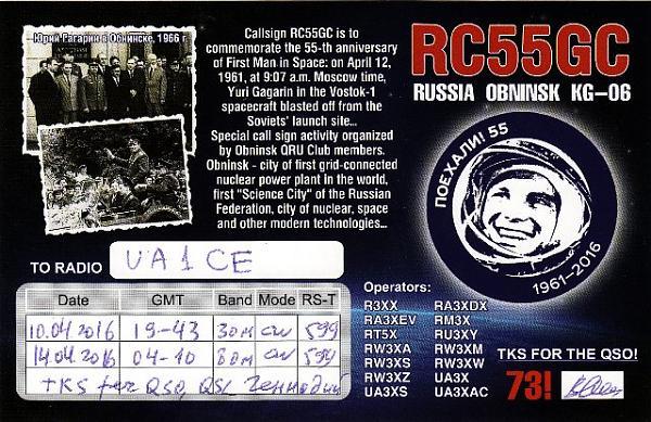 Нажмите на изображение для увеличения.  Название:RC55GC.jpg Просмотров:16 Размер:113.6 Кб ID:168538