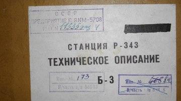 Название: 1.JPG Просмотров: 1631  Размер: 61.2 Кб