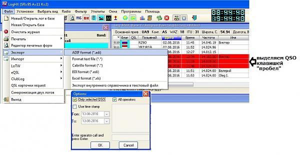 Нажмите на изображение для увеличения.  Название:export1.jpg Просмотров:11 Размер:162.5 Кб ID:168679