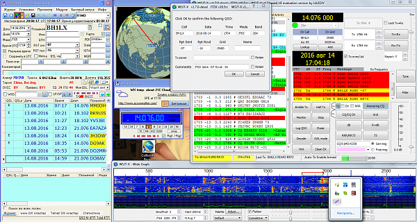 Нажмите на изображение для увеличения.  Название:Screenshot_7.png Просмотров:93 Размер:437.8 Кб ID:168835