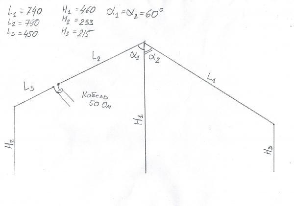 Нажмите на изображение для увеличения.  Название:VP2E схема.jpg Просмотров:88 Размер:85.6 Кб ID:169696