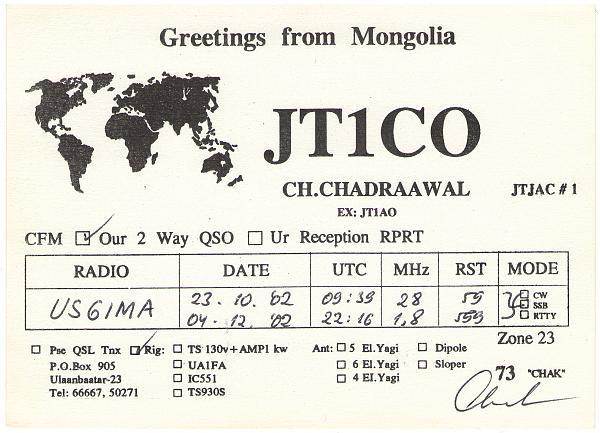 Нажмите на изображение для увеличения.  Название:jt1co.JPG Просмотров:150 Размер:558.5 Кб ID:16986