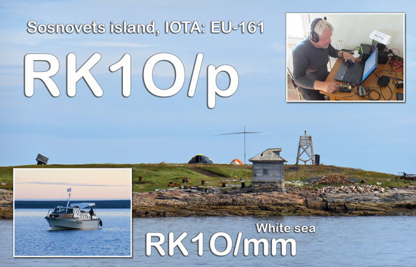 Название: rk1o-p_f.jpg Просмотров: 517  Размер: 56.3 Кб