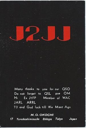 Название: 2)  j2jj 1937 small.jpg Просмотров: 3062  Размер: 41.8 Кб