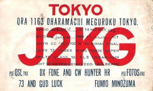 Название: 3)  j2kg 1938.jpg Просмотров: 2052  Размер: 31.5 Кб