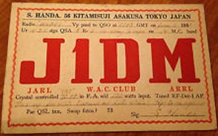 Название: 4) J1DM.jpg Просмотров: 2050  Размер: 44.7 Кб
