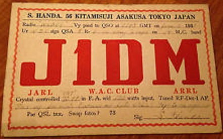 Название: 4) J1DM.jpg Просмотров: 3014  Размер: 44.7 Кб