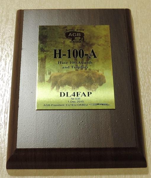 Название: H-100-A_DL4FAP_600.jpg Просмотров: 128  Размер: 150.8 Кб