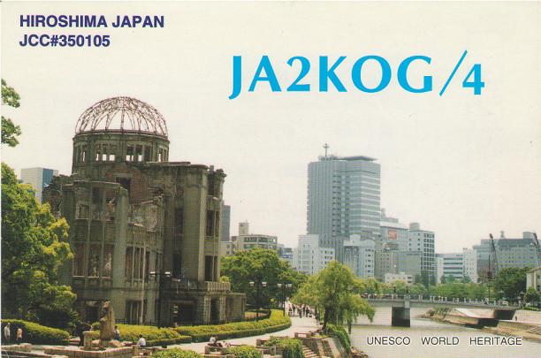 Нажмите на изображение для увеличения.  Название:ja2kog.jpg Просмотров:12 Размер:117.8 Кб ID:170130