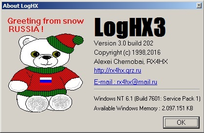 Название: LogHX.jpg Просмотров: 218  Размер: 50.5 Кб