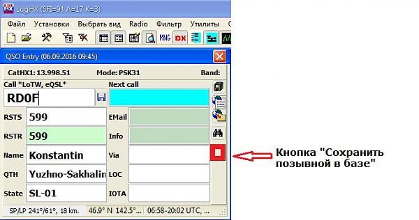Нажмите на изображение для увеличения.  Название:Save_key.jpg Просмотров:7 Размер:73.5 Кб ID:170510