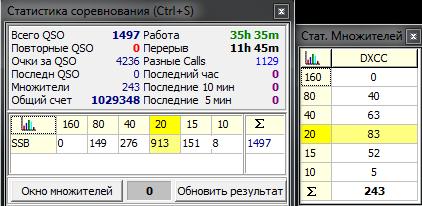 Название: UA8A.png Просмотров: 437  Размер: 25.4 Кб