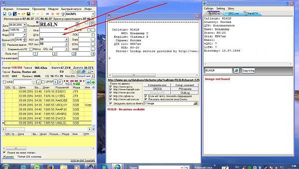 Нажмите на изображение для увеличения.  Название:Screenshot_9.jpg Просмотров:31 Размер:259.5 Кб ID:171026