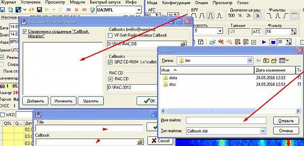 Нажмите на изображение для увеличения.  Название:Screenshot_7.jpg Просмотров:9 Размер:116.2 Кб ID:171069