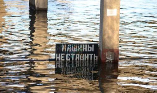 Название: потоп.png Просмотров: 1439  Размер: 174.9 Кб