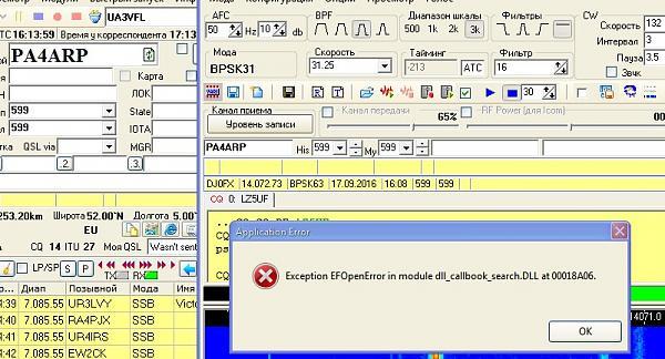 Нажмите на изображение для увеличения.  Название:Screenshot_8.jpg Просмотров:14 Размер:118.7 Кб ID:171286