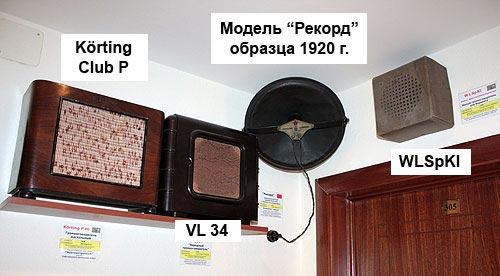 Название: 031_v6a.jpg Просмотров: 340  Размер: 32.0 Кб