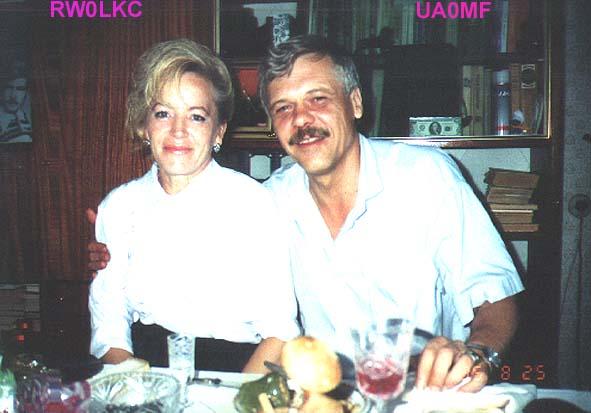 Название: Mike, UA0MF with XYL Meela, RW0LKC, 1995.jpg Просмотров: 992  Размер: 41.6 Кб