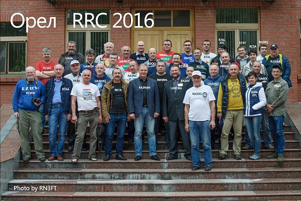 Нажмите на изображение для увеличения.  Название:RRC 2016.jpg Просмотров:63 Размер:991.9 Кб ID:172176