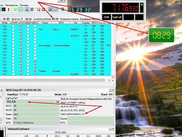 Нажмите на изображение для увеличения.  Название:Screenshot_1.jpg Просмотров:26 Размер:199.6 Кб ID:172545