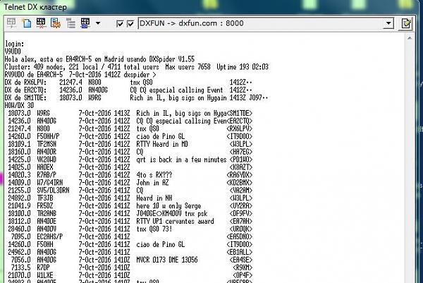 Нажмите на изображение для увеличения.  Название:dxfun.JPG Просмотров:8 Размер:84.1 Кб ID:172594