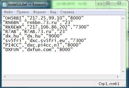 Название: dxfun_1.JPG Просмотров: 357  Размер: 37.0 Кб