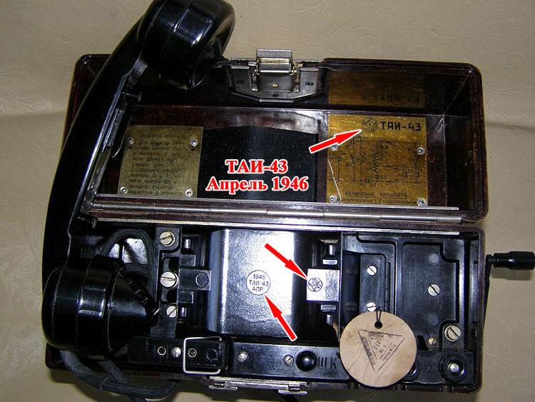 Нажмите на изображение для увеличения.  Название:111_ТАИ-43 1946.jpg Просмотров:28 Размер:117.9 Кб ID:172732