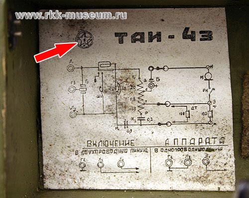 Название: 13_ТАИ-43 1944dia.jpg Просмотров: 908  Размер: 67.6 Кб