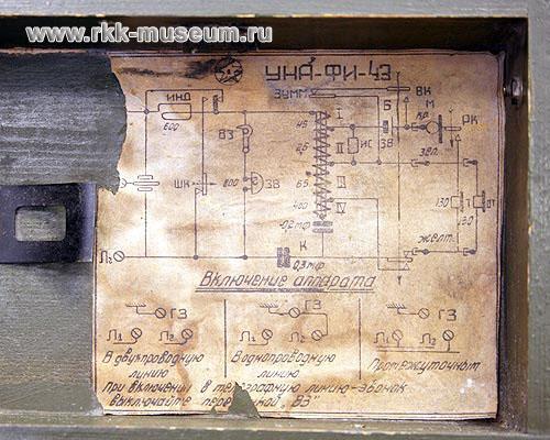 Название: 16_УНА-ФИ-43.jpg Просмотров: 929  Размер: 71.1 Кб