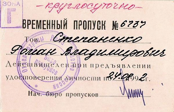 Нажмите на изображение для увеличения.  Название:3. R3A-1992-3W3RR-Russian-parliament.jpg Просмотров:7 Размер:177.4 Кб ID:172982