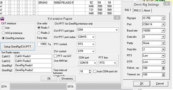 Нажмите на изображение для увеличения.  Название:Screenshot_2.jpg Просмотров:8 Размер:88.2 Кб ID:172995