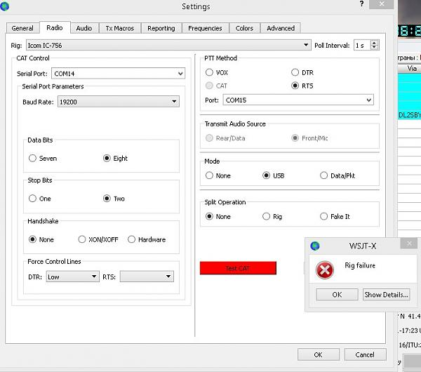 Нажмите на изображение для увеличения.  Название:Screenshot_3.jpg Просмотров:4 Размер:86.8 Кб ID:172996