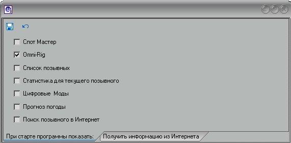 Название: omni1.jpg Просмотров: 698  Размер: 20.1 Кб