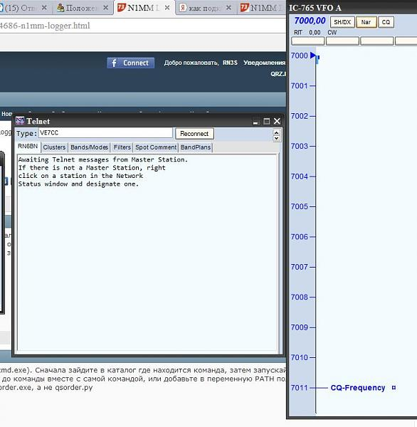 Нажмите на изображение для увеличения.  Название:N1MM Telnet.JPG Просмотров:11 Размер:70.2 Кб ID:173355