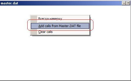 Название: master.JPG Просмотров: 192  Размер: 11.4 Кб