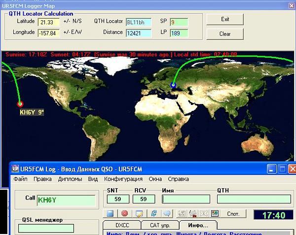 Нажмите на изображение для увеличения.  Название:mapp1.jpg Просмотров:138 Размер:77.0 Кб ID:17377