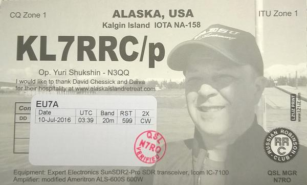 Нажмите на изображение для увеличения.  Название:NA-152-1.jpg Просмотров:7 Размер:234.4 Кб ID:173819