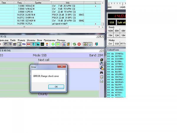 Нажмите на изображение для увеличения.  Название:log not.jpg Просмотров:25 Размер:146.5 Кб ID:173921