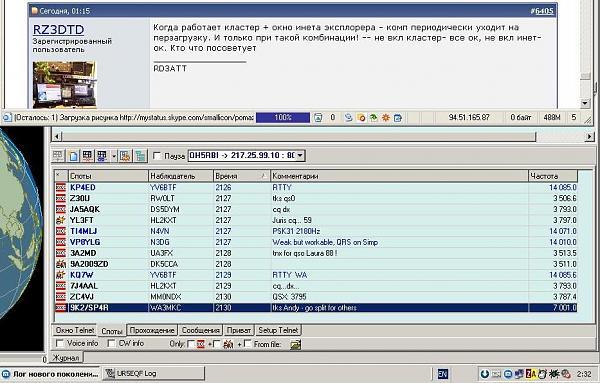 Нажмите на изображение для увеличения.  Название:telnet+brouser.JPG Просмотров:171 Размер:115.6 Кб ID:17404
