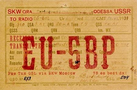 Название: eu5bp.jpg Просмотров: 1041  Размер: 36.8 Кб