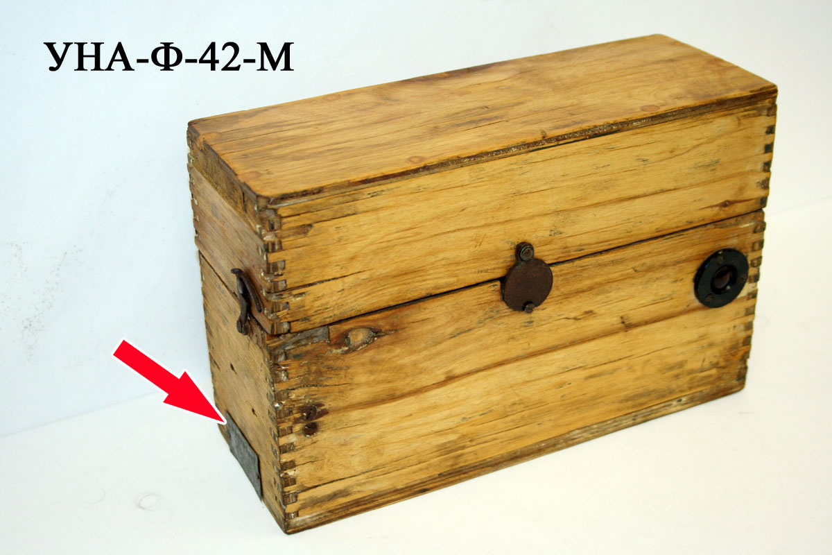 Нажмите на изображение для увеличения.  Название:w1721a.jpg Просмотров:8 Размер:159.3 Кб ID:174487