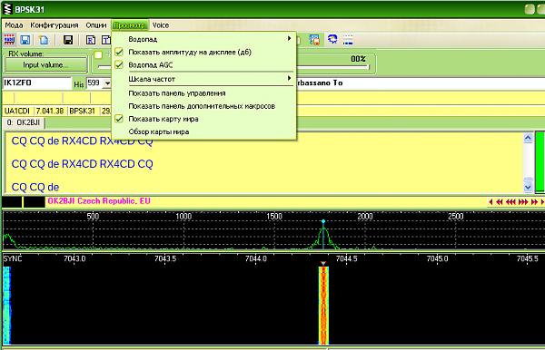 Нажмите на изображение для увеличения.  Название:РSK31 сигнал.PNG Просмотров:5 Размер:48.2 Кб ID:175429