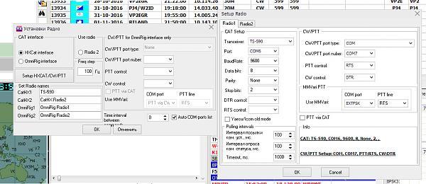 Нажмите на изображение для увеличения.  Название:CW-PTT.jpg Просмотров:32 Размер:165.0 Кб ID:175435
