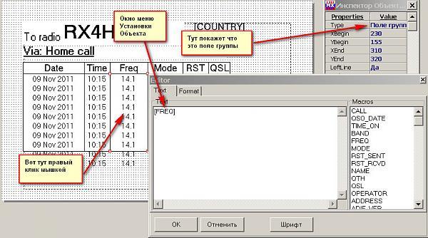 Нажмите на изображение для увеличения.  Название:QSLPrintHX.jpg Просмотров:6 Размер:163.2 Кб ID:175616
