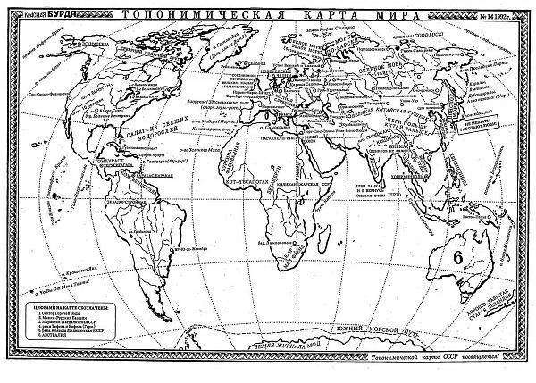 Нажмите на изображение для увеличения.  Название:карта мира.jpg Просмотров:310 Размер:485.8 Кб ID:175716