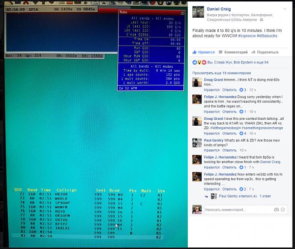 Нажмите на изображение для увеличения.  Название:QIP Shot - Screen 025.png Просмотров:173 Размер:877.0 Кб ID:175812