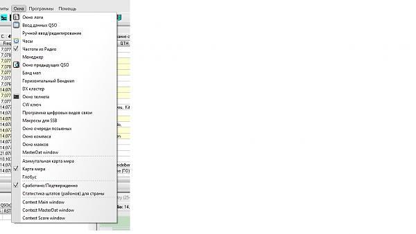 Нажмите на изображение для увеличения.  Название:Окна.jpg Просмотров:27 Размер:93.2 Кб ID:176311